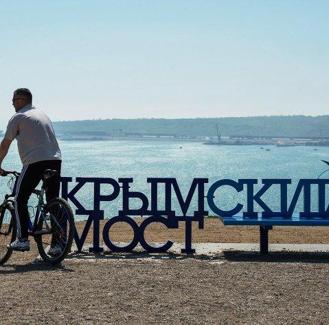 "ЕС продлил на год ""крымские"" санкции"