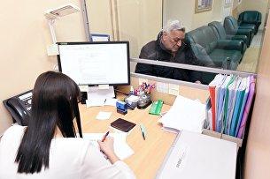 Работа отделения пенсионнго фонда