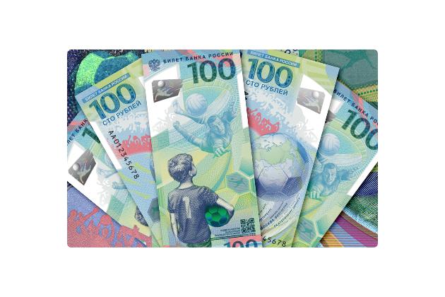 Банкнота к ЧМ-2018