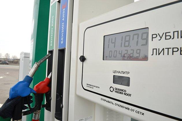 Новое правительство признало резкий рост цен на бензин и готово их снизить
