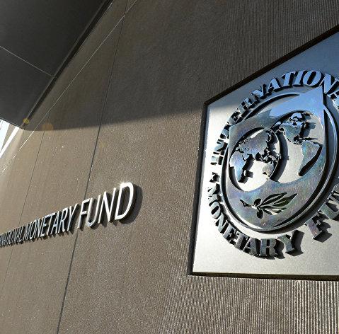 828855696 - МВФ рекомендует России сосредоточиться на внутренних реформах