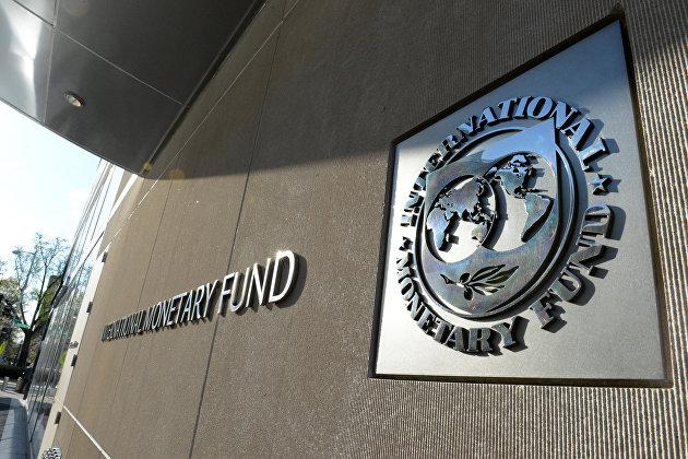 828855699 - МВФ рекомендует России сосредоточиться на внутренних реформах