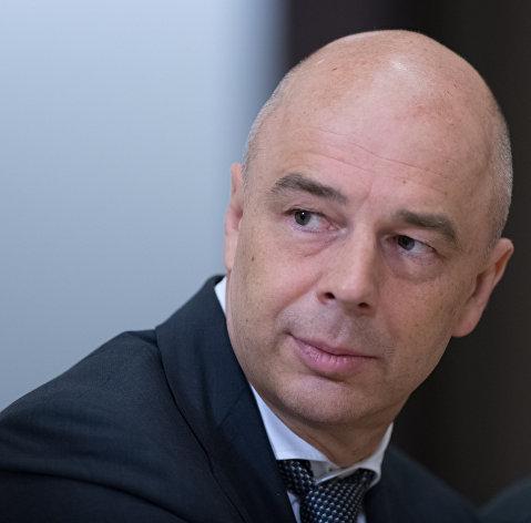 Силуанов заявил о необходимости запуска индивидуального пенсионного капитала