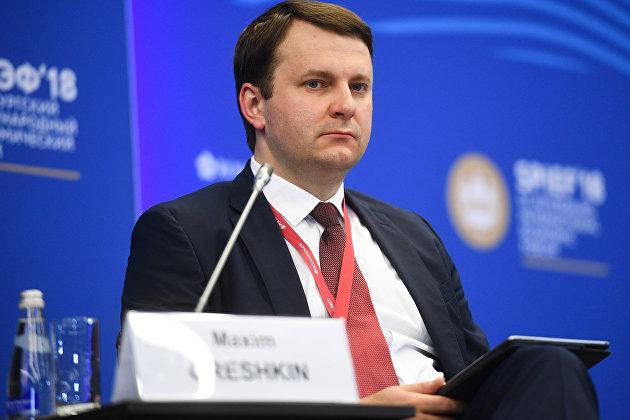 %Министр экономического развития РФ Максим Орешкин