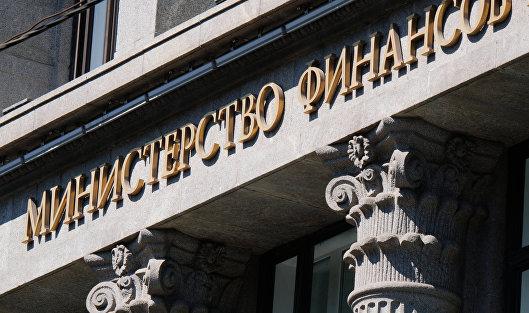 Минфин РФ протестирует спрос инвесторов на ОФЗ предложением бумаг на 5 млрд руб