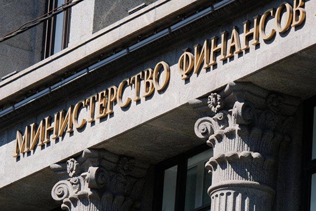 %Министерство финансов РФ