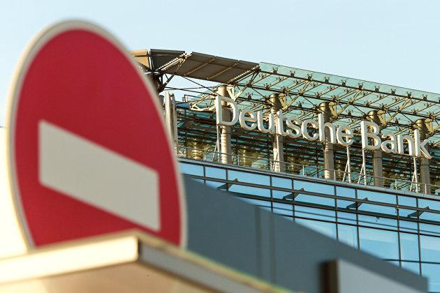 %Офис Deutsche Bank