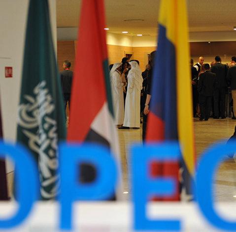 828862972 - ОПЕК в феврале перевыполнила соглашение о сокращении добычи нефти на 6%