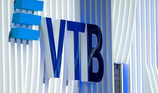 ВТБ стал владельцем 81,1% Саровбизнесбанка