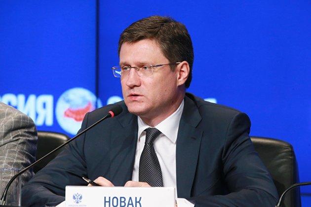 %Министр энергетики РФ Александр Новак