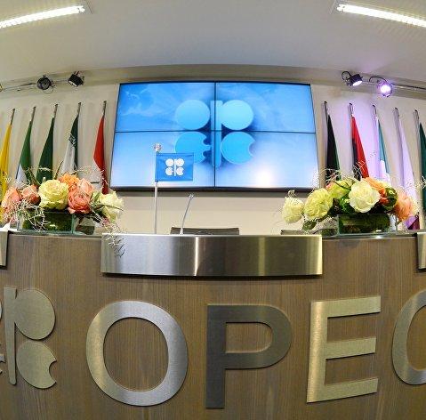 ОПЕК+ рассмотрит продление сделки, в том числе до июня и на весь 2020 год