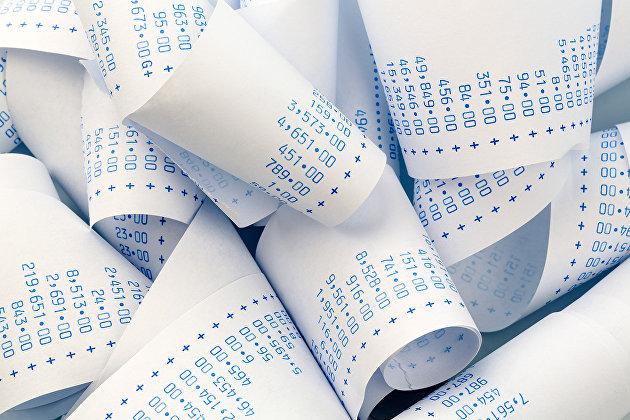 828872270 - Личная инфляция россиян в сентябре была ниже официальной