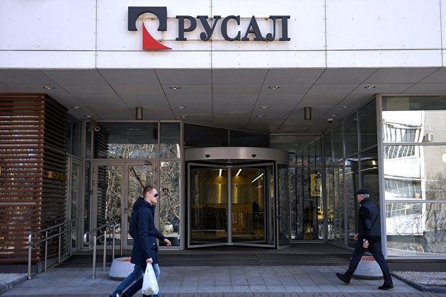 """Акции """"Русала"""" отыгрывают потери после начала торгов"""