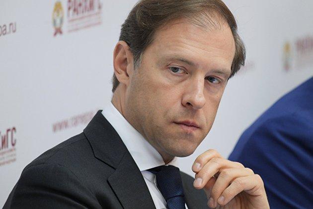 %Министр промышленности и торговли РФ Денис Мантуров