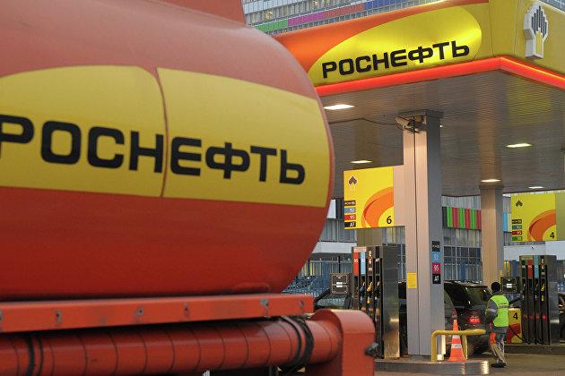 """# Автозаправочная станция компании """"Роснефть"""" в Москве"""