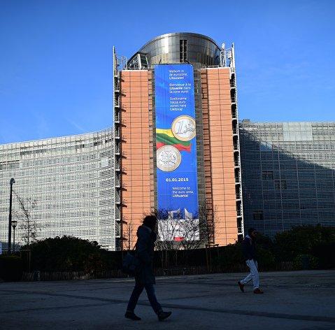 % Штаб-квартира Еврокомиссии в Брюсселе