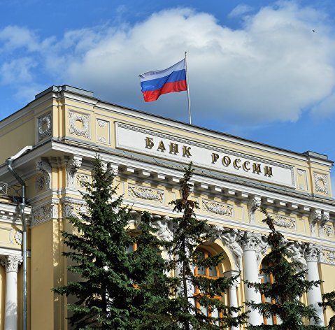 Ответный удар: Банк России продолжает бой за экономику