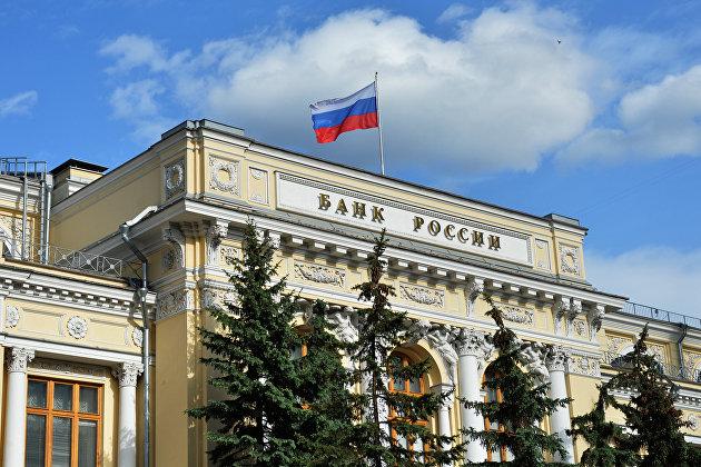 %Здание Центрального банка России на Неглинной улице в Москве