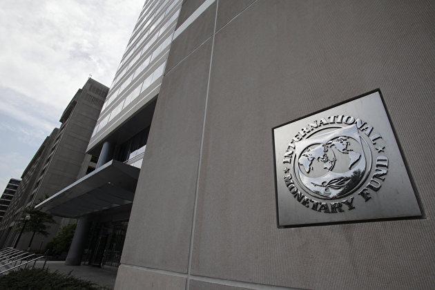 %Штаб-квартира Международного валютного фонда в Вашингтоне, США