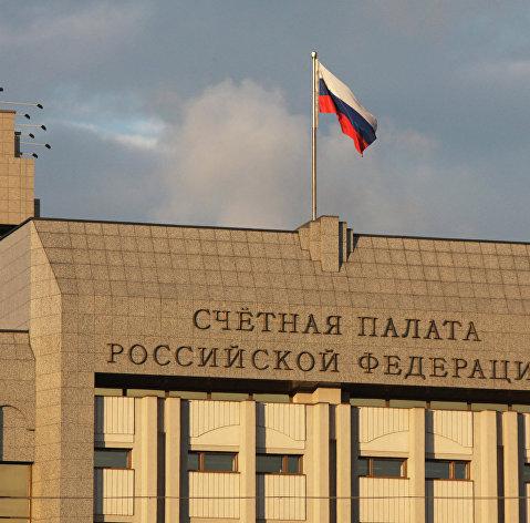 #Здание Счетной палаты РФ на Зубовской улице в Москве