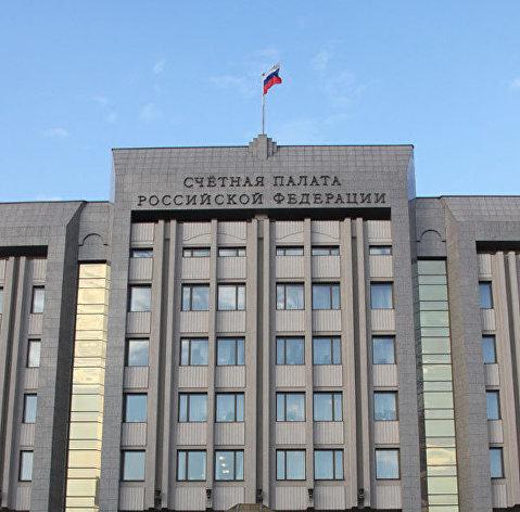 Счетная палата РФ по-прежнему отмечает низкое исполнение расходов на нацпроекты