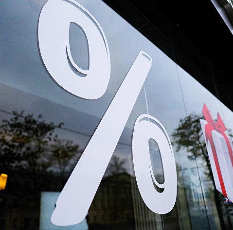 %Знак процента в витрине