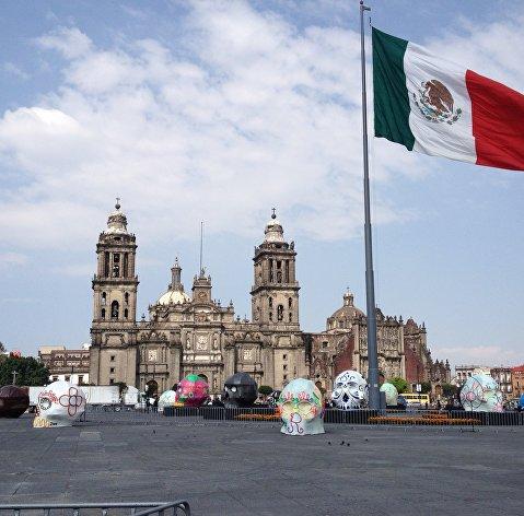 #Мехико