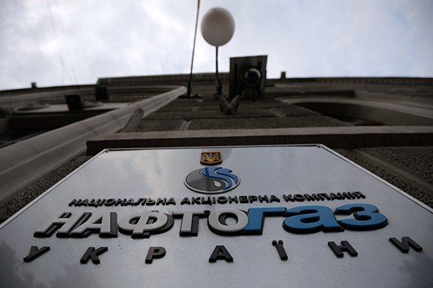 """""""Нафтогаз"""" будет добиваться компенсации """"Газпромом"""" разницы цены газа"""