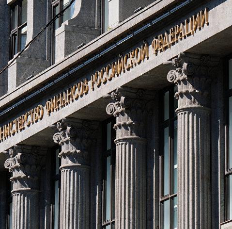 828901204 - Минфин РФ в IV квартале планирует предложить на аукционах ОФЗ на 310 млрд руб