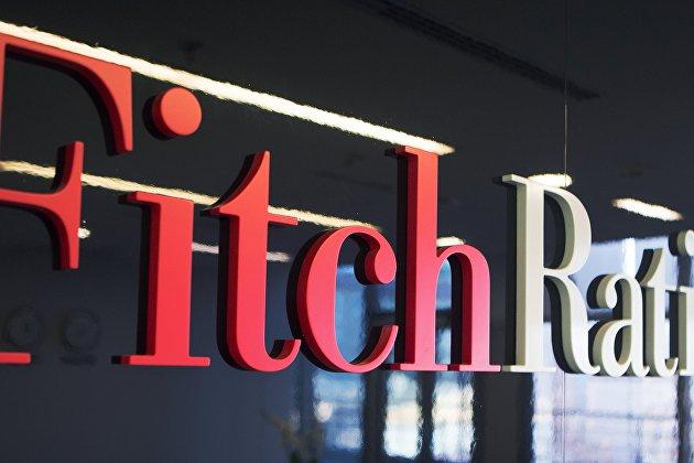 Агентство Fitch улучшило долгосрочный прогноз по рейтингу Saudi Aramco до стабильного с негативного
