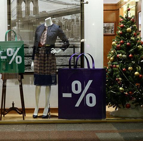 #Мужчина у витрины магазина в ГУМе в Москве