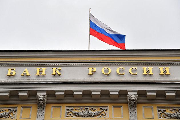 Что будет с банком москвы в 2019 году