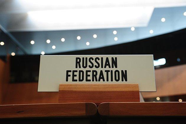 #Российская Федерация в WTO