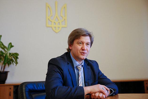 #Министр финансов Украины Александр Данилюк