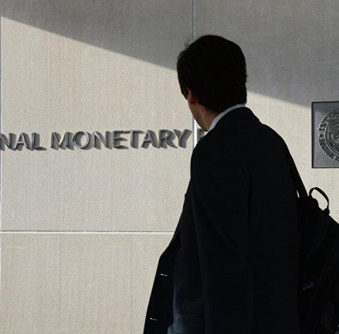 % Международный валютный фонд