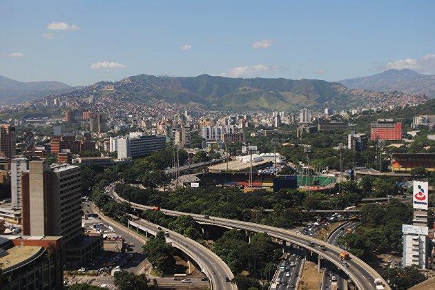 Венесуэла хочет развивать сотрудничество с РФ в энергетике и сельском хозяйстве