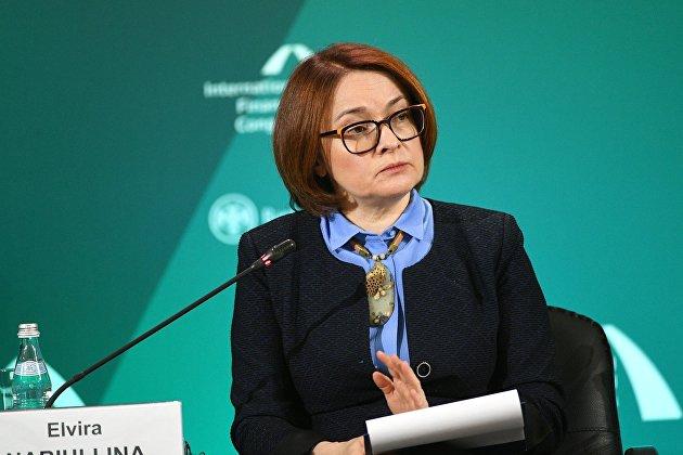 «Открытие» планирует реализовать  20% банка