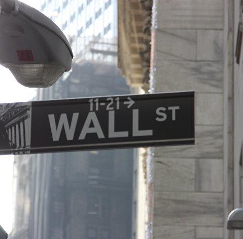 Фьючерсы на индексы США растут в ожидании выступления главы ФРС
