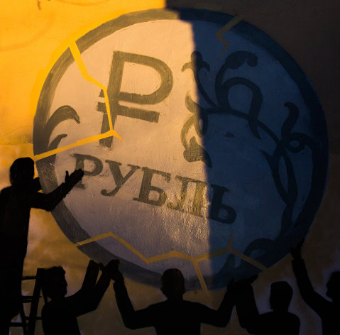 #Граффити в поддержку рубля на стене дома № 42 по улице Боровой в Санкт-Петербурге