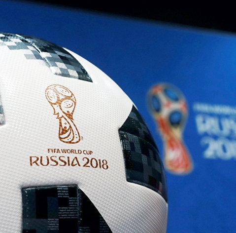 %Официальный мяч чемпионата мира по футболу 2018 Telstar 18