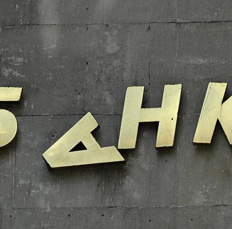 """828932083 - ЦБ отозвал лицензию у банка """"Воронеж"""""""