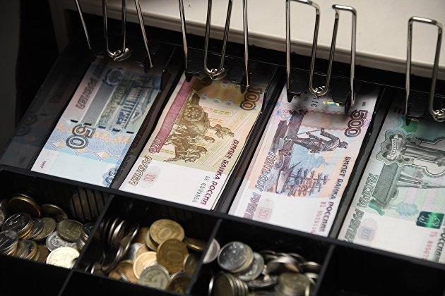 #Деньги в кассовом аппарате