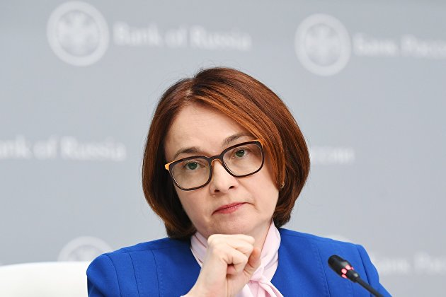 %Председатель Центрального банка РФ Эльвира Набиуллина выступает на брифинге в Москве. 15 июня 2018