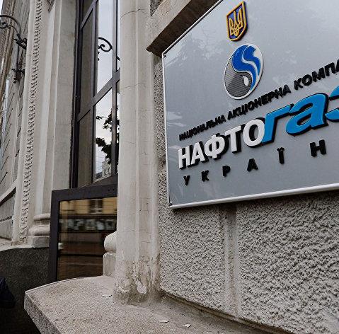 «Нафтогаз» обжаловал приостановку выполнения судебного решения поспору с«Газпромом»
