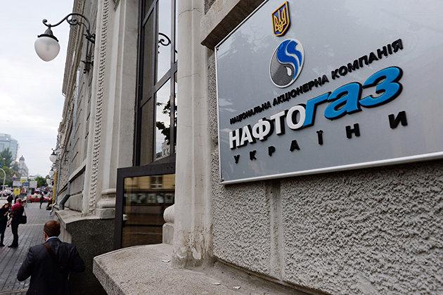 """""""Нафтогаз"""" готов продолжить принудительное взыскание долга """"Газпрома"""" по решению арбитража"""