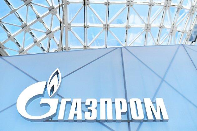 """#Эмблема ПАО """"Газпром"""" на Российском инвестиционном форуме в Сочи"""
