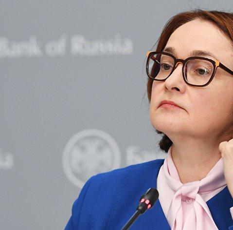 Председатель Центрального банка РФ Эльвира Набиуллина