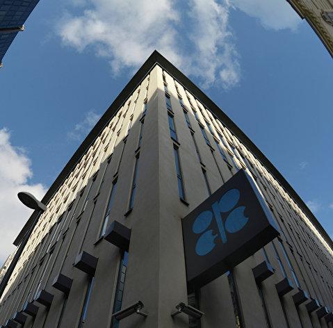 СМИ: Выполнение соглашения ОПЕК+ в сентябре превысило 200%