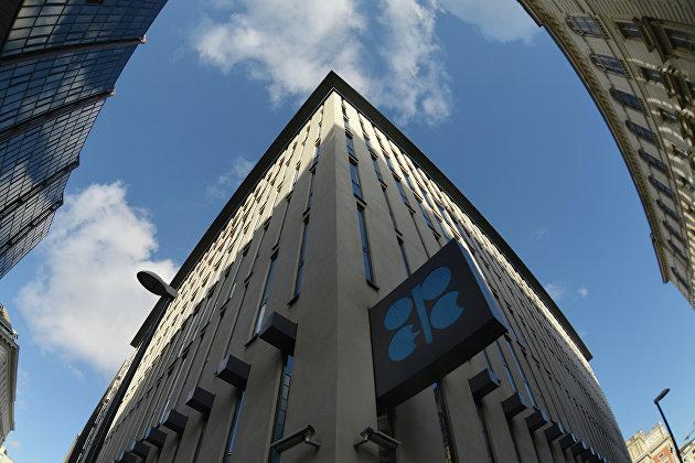 Техкомитет ОПЕК+ оценивает выполнение сделки по добыче нефти в январе в 83%