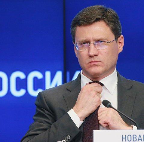 РФ готовит расчеты, исключающие конденсат из квот ОПЕК+, решения пока нет